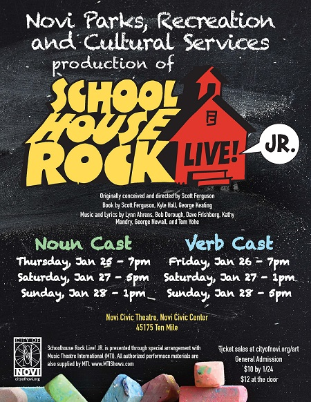 School House Rock Flyer